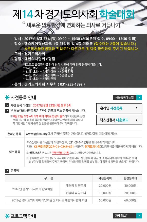 notice0627_popup.jpg